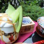 五季茶家料理
